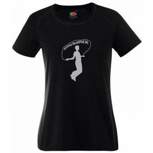 Athena IK Svart Dam Tränings T-Shirt